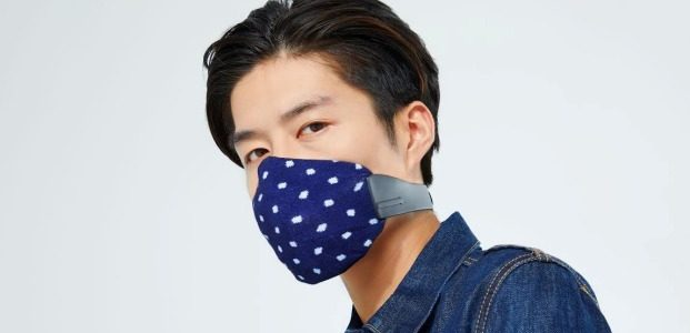 New Auckland company gives pollution face mask fashion overhaul